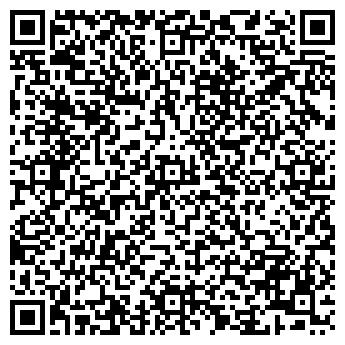 QR-код с контактной информацией организации Троилина,ЧП