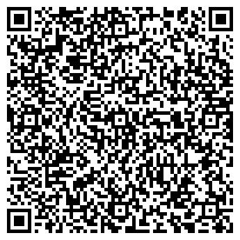 QR-код с контактной информацией организации ВBC Сервис, ООО
