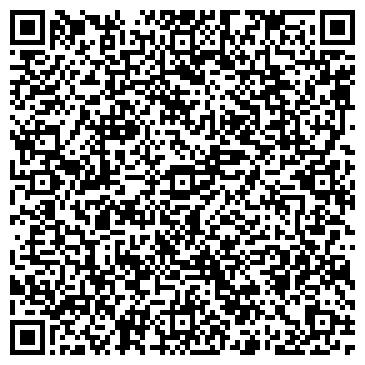 QR-код с контактной информацией организации Альтернатива-2000, ООО