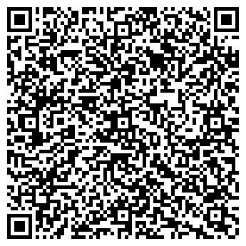 QR-код с контактной информацией организации Веретенников, ЧП