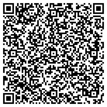 QR-код с контактной информацией организации Альфа-Омега, ЧП