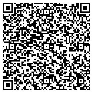 QR-код с контактной информацией организации ООО АРТИС-ПАК