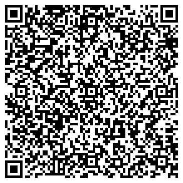 QR-код с контактной информацией организации Дружба Универмаг АОЗТ