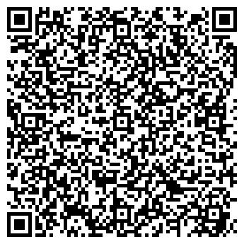 QR-код с контактной информацией организации Штанченко и К.