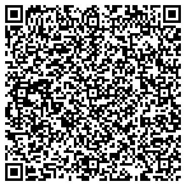 QR-код с контактной информацией организации Общество с ограниченной ответственностью «Строительный Альянс»