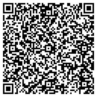QR-код с контактной информацией организации Stroyplast
