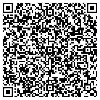 QR-код с контактной информацией организации Ефременкко А.В.