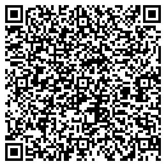 QR-код с контактной информацией организации ОРТЕЗ, ООО