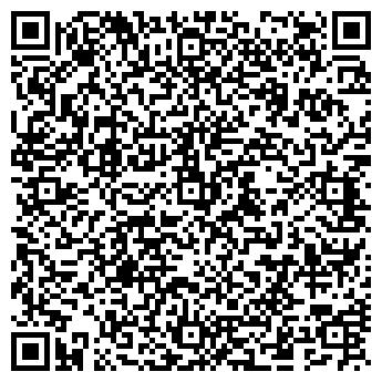 """QR-код с контактной информацией организации OOO """"First Capital"""""""