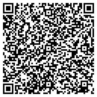 QR-код с контактной информацией организации ГАЛПРОГРЕС