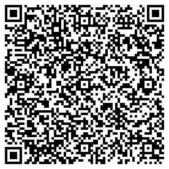 QR-код с контактной информацией организации Смакота