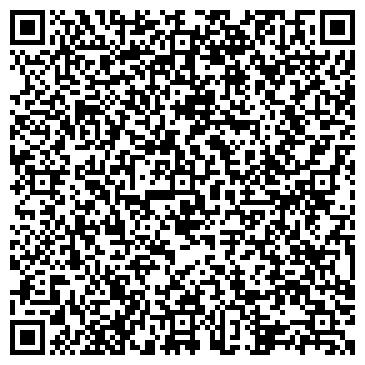 QR-код с контактной информацией организации ТОНУС ТОО ЭКСПОЦЕНТР РАХАТ