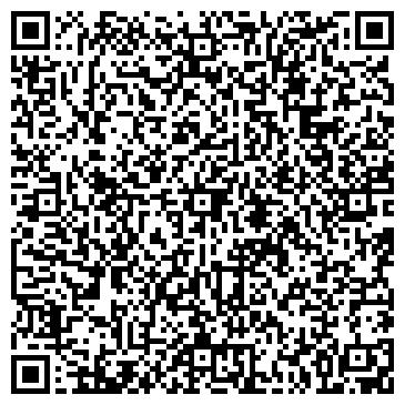 QR-код с контактной информацией организации Реиз Group (Реиз Групп), ТОО