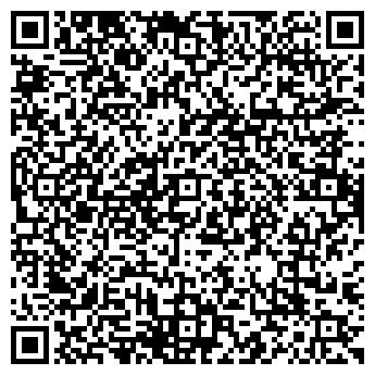 QR-код с контактной информацией организации Лифома, Компания