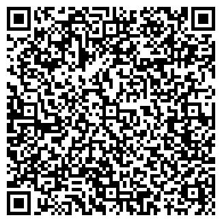 QR-код с контактной информацией организации ТФ Рада, ТОО