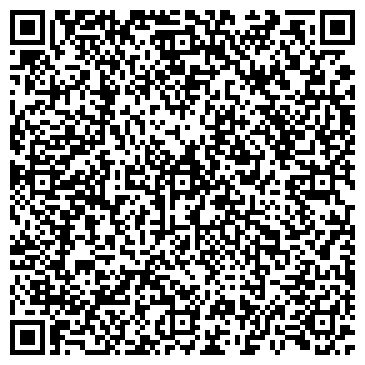 QR-код с контактной информацией организации Единство, ТОО