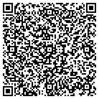 QR-код с контактной информацией организации Отельсервис, ТОО