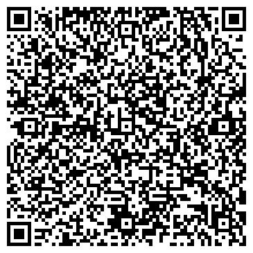 QR-код с контактной информацией организации Риус, ТОО
