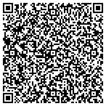 QR-код с контактной информацией организации Кауфман, ИП
