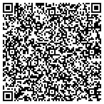 QR-код с контактной информацией организации АгроКомЛэнд, ТОО