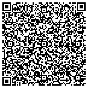 QR-код с контактной информацией организации Solidus Metallum (Солидус Mеталлум), ТОО