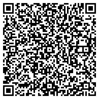 QR-код с контактной информацией организации Ремс, ТОО