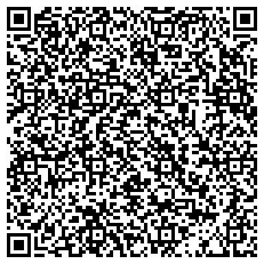 QR-код с контактной информацией организации Возрождение XXI век, ТОО