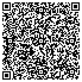 QR-код с контактной информацией организации Герда, АО