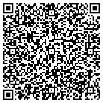 QR-код с контактной информацией организации Тридэ, ТОО