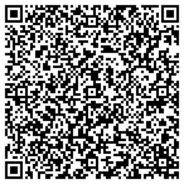 QR-код с контактной информацией организации Уютный дом, ТОО