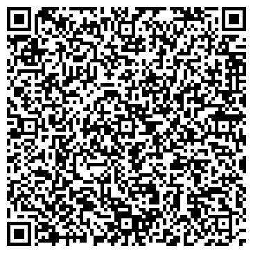 QR-код с контактной информацией организации Алим, ТОО
