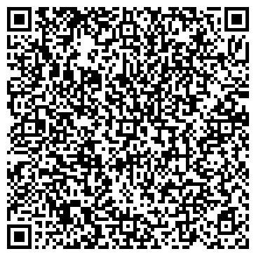 QR-код с контактной информацией организации Рамит-Актау, ТОО