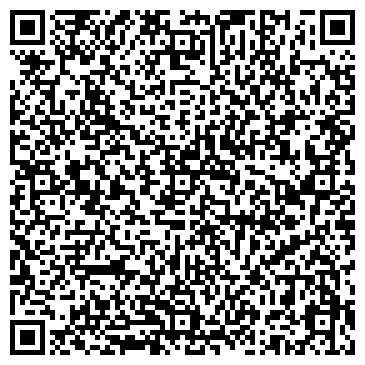 QR-код с контактной информацией организации Шынга Жол, ТОО