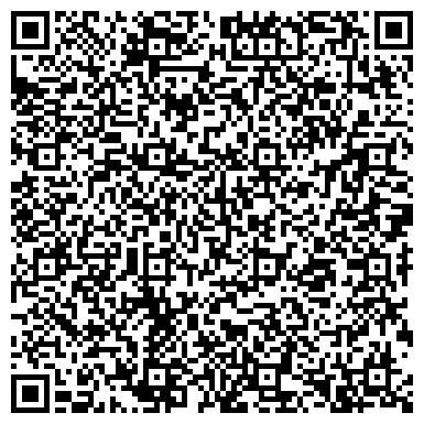 QR-код с контактной информацией организации ПК Kerege Alatau (ПК Кереге Алатау),ТОО