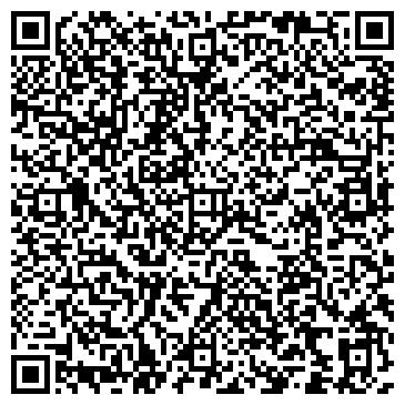QR-код с контактной информацией организации WoodClub (Вудклаб), ИП