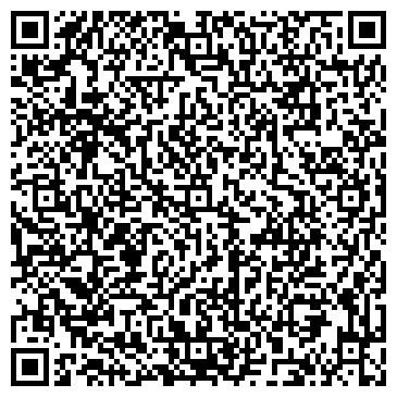QR-код с контактной информацией организации Поиск 11, ТОО