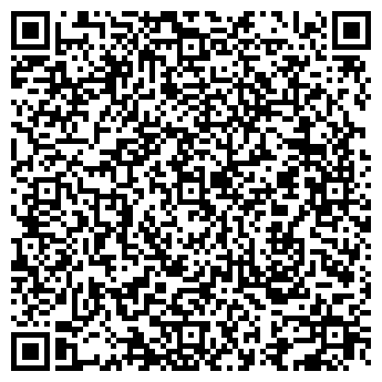 QR-код с контактной информацией организации Потенциал, ТОО