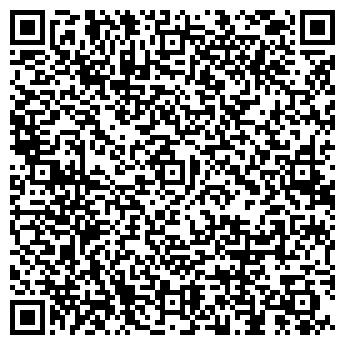 QR-код с контактной информацией организации Real Way Agency,ИП