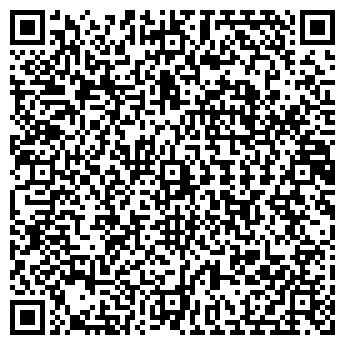 QR-код с контактной информацией организации Строй С П., ТОО