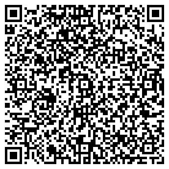 QR-код с контактной информацией организации Век, Корпорация