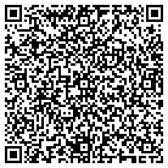 QR-код с контактной информацией организации Балхаш Нур, ТОО