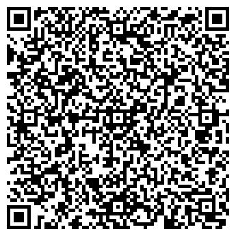 QR-код с контактной информацией организации ПО rost (ПО рост), ТОО