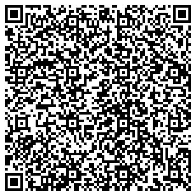 QR-код с контактной информацией организации WestHouse (ВестХаус), ТОО