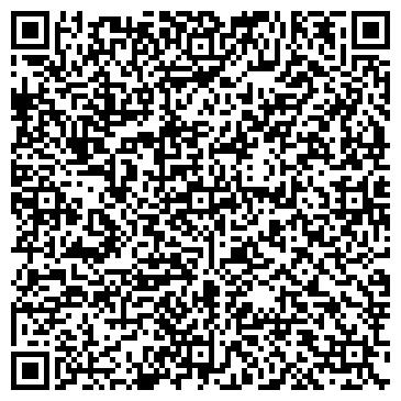 QR-код с контактной информацией организации Halal (Халал) Сервис, ТОО