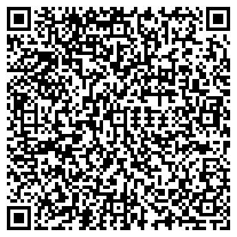 QR-код с контактной информацией организации Ахмад Крафт, ИП