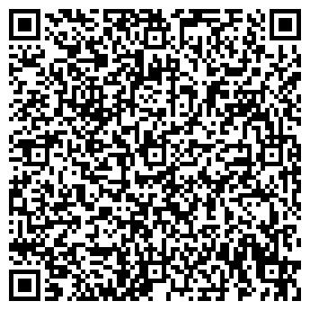 QR-код с контактной информацией организации Европолис, ТОО
