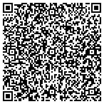 QR-код с контактной информацией организации Голден Игл Сервисез, ТОО