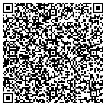 QR-код с контактной информацией организации Мегаснаб Казахстан, ТОО