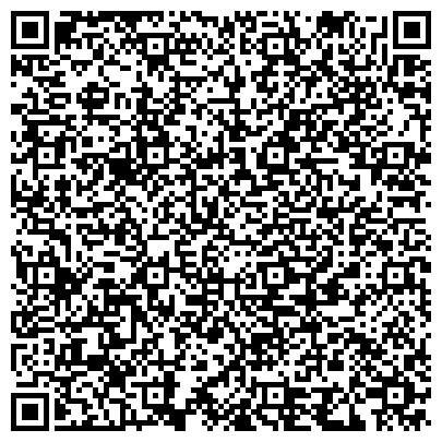 QR-код с контактной информацией организации Schetelig Kazakhstan (Щетелинг Казахстан), ТОО