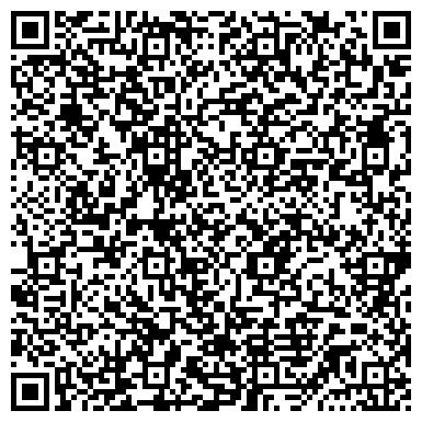 QR-код с контактной информацией организации Востокстальпром, ТОО